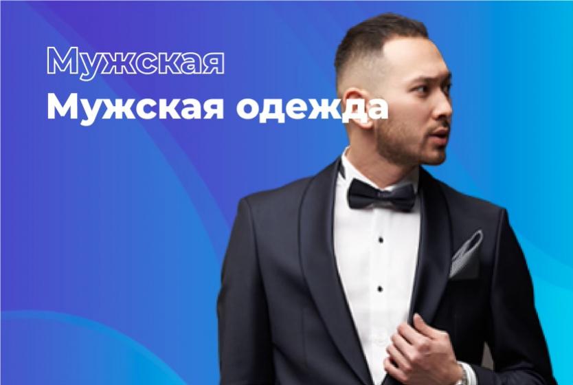 mugskaya1
