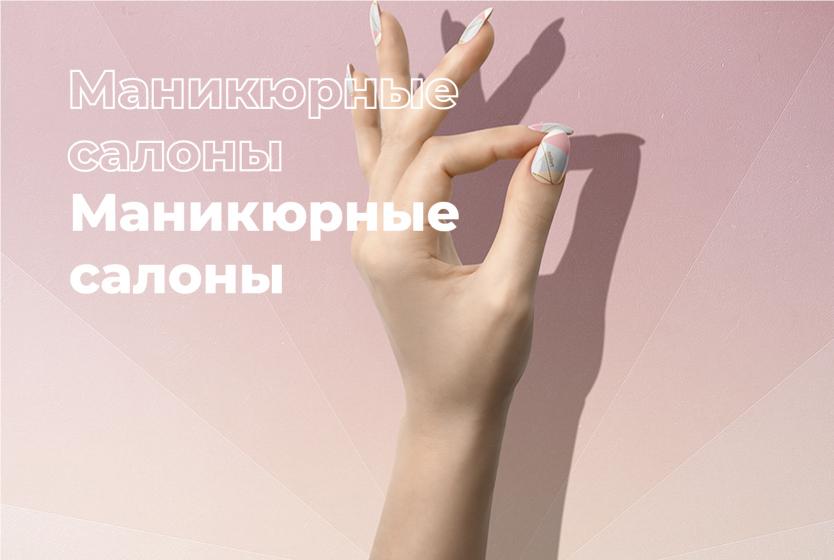 nailsbar (1)